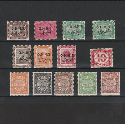 EGYPT 1910s/20s SELECTION OF MINT OFFICIAL SERVICE STAMPS & POSTAGE DUE