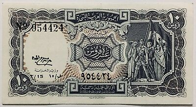 UNC 10 Egyptian Piastres Banknote, Issued Under Low No 50/1940.