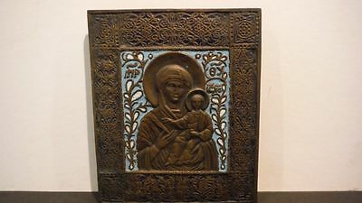 Madonna And Child  Wall Hanging Plaque Solid Bronze Metal Enamel Inlay
