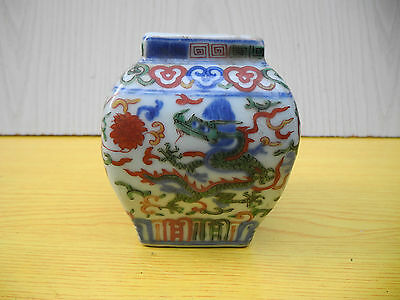Beautiful Chinese Wu Cai Dragon Porcelain Pot Mark