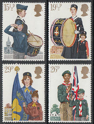 SG1179-1182 1982 YOUTH ORGANIZATIONS Unmounted Mint GB