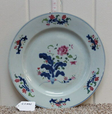 CK556 Qianlong blue and white flower plate