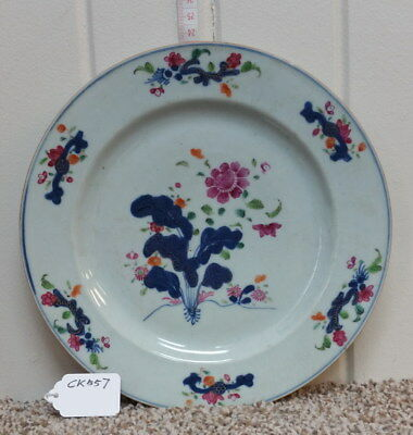 CK557 Qianlong blue and white flower plate
