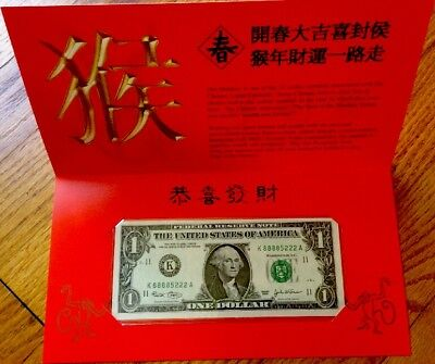 Lucky Money Year of The Monkey 2004 #K88885222A 發發發發吾易易易/ 猴年吉利錢