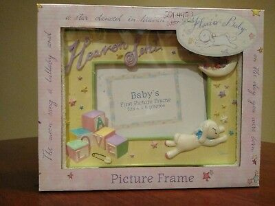 Flavia Baby's First Picture Photo Frame.