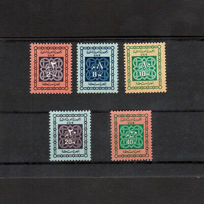 Egypt 1965 Complete Set Of Postage Due Stamps Unmounted Mint S.g. D852-D856