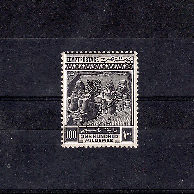 Egypt 1922 One Hundred Mills Stamp With Proclamation Of Monarchy Overprint Mint