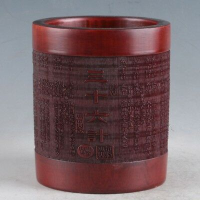 Chinese Bamboo Pole Hand Carved Thirty Six Stratagems Brush Pot DY17