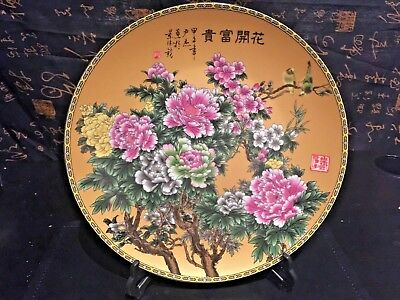 Chinese Porcelain - Blooming Gold Fortunes Flowers China Plate New Year Sale