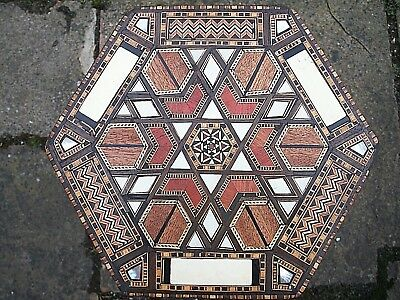 Superb Antique Hexagonal Islamic Syrian Wooden Inlaid Side Table