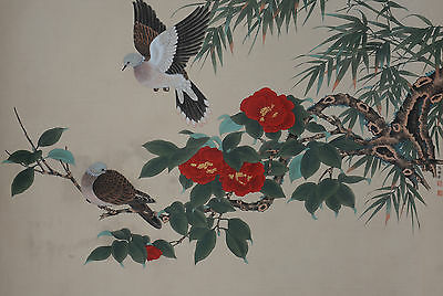 Excellent Chinese Scroll Painting   By Chen Peiqiu P648 陈佩秋