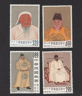 Taiwan Formose Stamps #SC 1355/58 New (MNH)