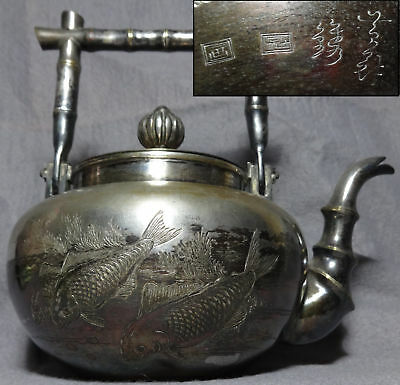 Chinese Teapot Engraved Bird Fish Carp Silver Plated SIGNED!