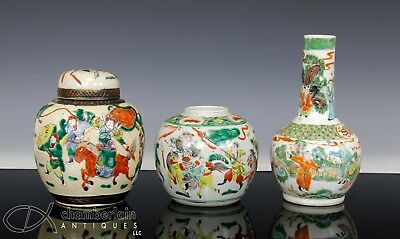 3 Piece Lot Old Chinese Porcelain Vases Covered Jars Etc