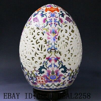 Chinese colorful porcelain Hollow out Egg shape w QianLong  Mark gd1024
