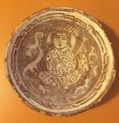 Large Middle Eastern Islamic Terracotta Glazed Bowl With Image  1300-1400 AD