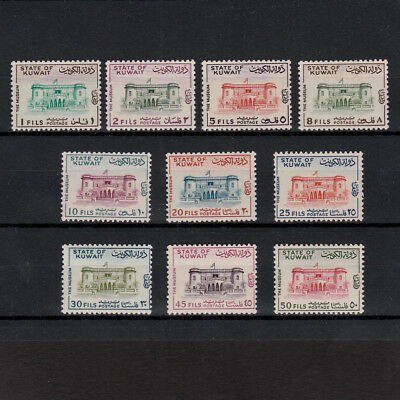 Kuwait 1968 National Museum Set Of Ten Stamps S.g. 400-409 Unmounted Mint