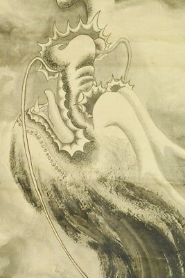 """Chinese Hanging Scroll 85.8"""" Panting Picture Dragon ink Art Antique China c193"""
