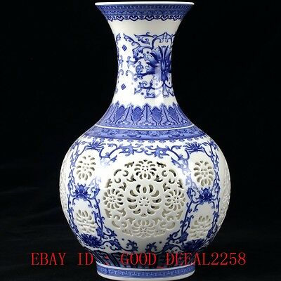Chinese Blue & white Porcelain Handmade Hollow Vase W QianLong Mark CQLK17