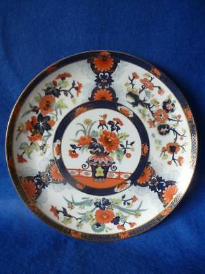 "Decorative Cobalt Blue Mandarin  Large Imari Plate 10"" Signed"