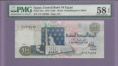 Egypt, Central Bank of Egypt 1978 Pick # 53a