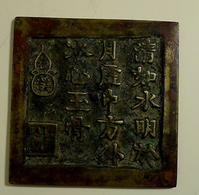 Antik China Massiv Bronze Platte  Schrift  Signiert