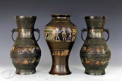 Lot Of Three Antique Old Japanese Champleve Bronze Vases