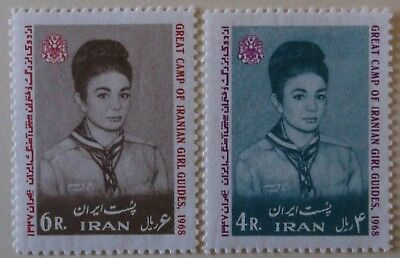 Persia Stamp 1478-9  MNH   Cat $6.50 Scouting Topical
