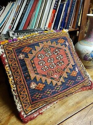 Old collectable Persian bag handwoven bag wall decor cushion cover