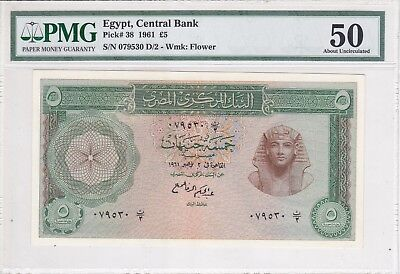 Egypt 5 pound 1961 SPIDER ISSUE  prefix D/2 REFAY SIGN.  pick#38  AUNC 50 SCARCE