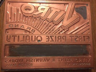 Letterpress Printing Block Advertising Piece Huge Weighs Nearly 4 Lbs Art Deco