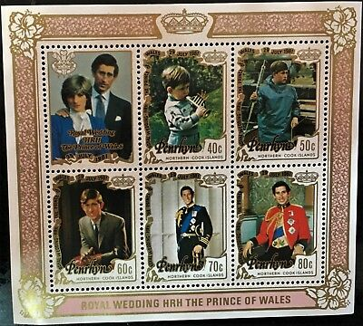 Royal Wedding The Prince Of Wales And Diana Stamp Sheet