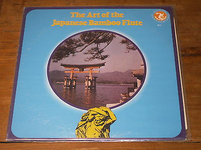 The Art of the JAPANESE BAMBOO FLUTE - 1975 LP - VERY RARE