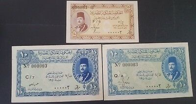 Egypt 3 notes with same royal number 0000003.Amazing lot.