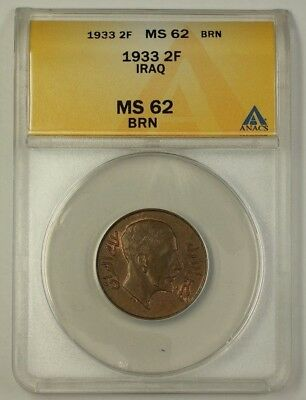 1933 Iraq 2F Two Fils Bronze Coin ANACS MS-62 BRN Brown