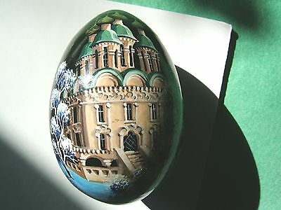 Gold Gilded Russian Mosque Cathedral Hand Painted Wood Egg