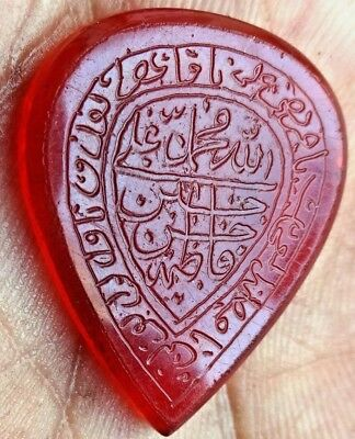 Vintage Calligraphy Koran Arabic Islamic Agate Stone Red Color Old Collectibles