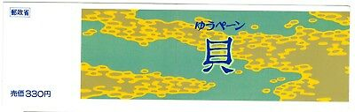 Japan 1989 SC 1626a Seahells Booklet w/cover MNH