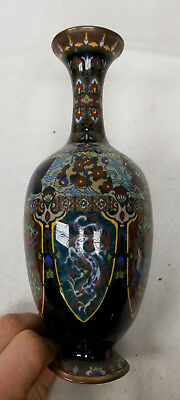 Antique Vintage Japanese Cloisonne Vase With Dragon and Phoenix Decoration As Is