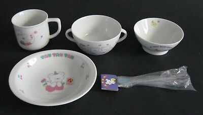 New TAN TAN TAN Kei Production Lot of Children's Dishes w/ Koala Bear