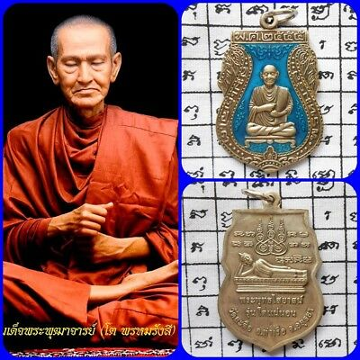 Buddha Phra LP. Somdij Toh Thai Amulet Pendant Life Protect Magic Talisman Lucky