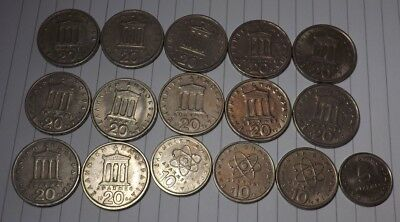 16 x Vintage Coins 1976 to 1986 Greek Coin NOT CLEANED Greece 20, 10, 5 Drachma