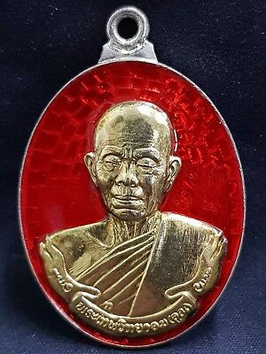 Lp. Koon  Antique Thai Buddha  Amulet Real 925 Silver Coin Be 2557 Code Temple