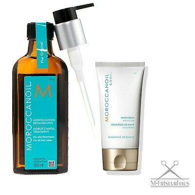 (€30,40/100ml) MOROCCAMOIL Öle - Oil Treatment for all Hair Types 125ml + BONUS