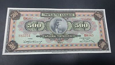 Greece 500 Drachmai Banknote 1932 Almost Unc