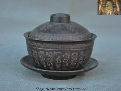 Old Chinese Yixing Zisha Pottery Carved Text Ancient Tea cup Tea bowl dish Set