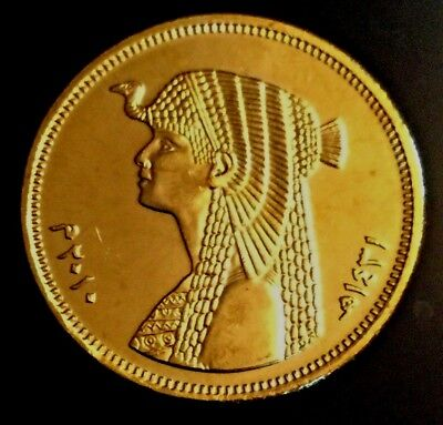 Original Antique Ancient Egyptian 50 Piasters Coin (Cleopatra Version) Age 7-20