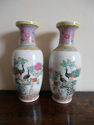 """PAIR of CHINESE FAMILLE ROSE POETRY VASES. 12"""" HIGH. PEACOCKS, FLOWERS & FOLIAGE"""