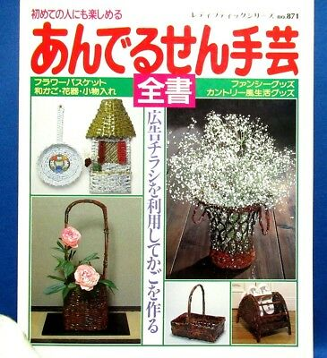 Basket Making with Flyer /Japanese Handmade Paper Craft Pattern Book
