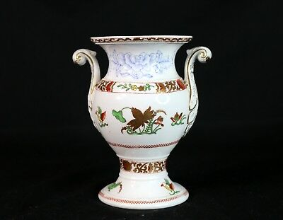 "Antique Early 19th Century Spode Small 5-1/8""H Urn / Vase ~ Pattern 2638"